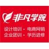 上海会计专业自考本科学历、上海财经大学自考