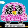 惠州淘宝网店专业培训