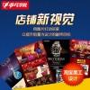 上海学网店培训哪里好 淘宝店铺怎么引流