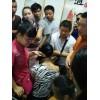 浙江温州哪里有中医针灸培训,可以考取针灸师证书的学校