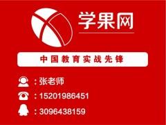 上海网页前端美工学习班