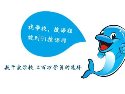 上海虹口高二数学培训学校