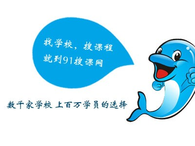 上海虹口初二数学培训学习更高效