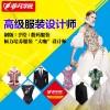 上海服装CAD培训 服装电脑制版培训