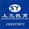 江阴书法培训班在哪里 江阴哪有书法培训