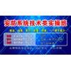 北京智能建筑弱电项目经理培训