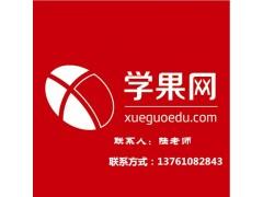 上海高级创意立体裁剪培训