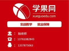 上海服装制版课程内容 就业目标