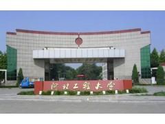 2017年河北工程大学成人高考招生专