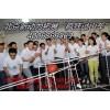 上海青少年素质教育培训