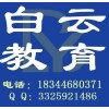 苏州淘宝专业美工和运营培训