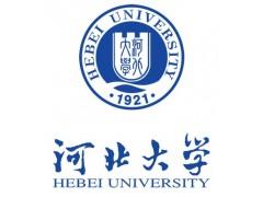 2017年河北大学成人高考的招生专业