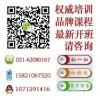 上海网络工程师培训,黄浦CCNA网络工程师培训包学包会