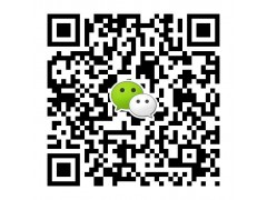上海交互设计培训不二之选