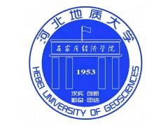 2017年河北地质大学的成人高考招生