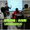 贵州遵义哪里有短期特色针灸培训班 学费多少 学时多长