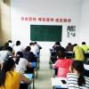 常熟MBA培训_天津工业大学MBA