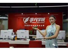 上海室内设计培训班、零基础达到室