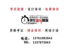 上海德语零基础到A1培训学校、分层