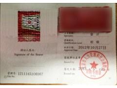 金领人生/北京初级会计职称考试报名