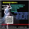 二胎性别鉴定最准的方法,香港7周验血查胎儿性别费用