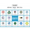 北京专科本科学历证书考试报名条件咨询