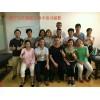 广西贺州针灸培训班哪家好?口碑较好的中医针灸理疗特色班