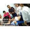 在贵州遵义学习中医康复理疗技术的常见问题有哪些