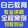 苏州淘宝网店美工运营培训