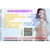 怎样预约去香港查男女-怀孕8周的费用跟流程?