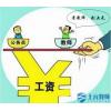 江阴考教师资格证中专可以考吗江阴有教师证就可以做老师吗