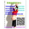 香港7周抽血验性别