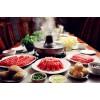 火锅的加盟哪里有专门培训火锅技术的悠悠香火锅培训多种口味
