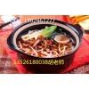 去哪儿学砂锅米线技术哪儿教的砂锅小吃技术正宗邯郸小吃学校