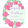 维修电工 高压进网 钳工 电工技师鉴定报名中湖南省怀化市