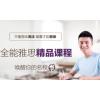上海雅思学习班、保分提分尽如您所愿