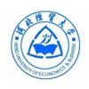 2018年成人教育河北经贸报名考试咨询培训中心