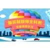 上海服装效果图培训学校,学服装设计,我选非凡的!