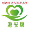 贵州黔西南哪里有短期专业的中医针灸推拿培训班?