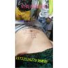 贵州黔南哪里有短期专业的中医针灸推拿培训班?