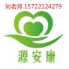 贵州凯里哪里有短期专业的中医针灸推拿培训班?