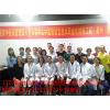 贵州仁怀哪里有短期专业的中医针灸推拿培训班?