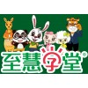 上海浦东八佰伴附近哪有教汉语拼音的地方