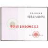 天津红桥申请承装修试电力资质四级需要具备什么条件