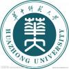 华中师范大学成人教育2018年春石家庄在哪报名考试