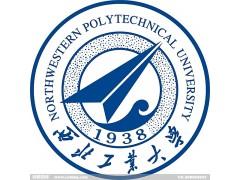 西北工业大学2018年春远程教育石家