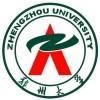2018年春网络远程教育郑州大学报名处