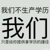 初中/高中毕业怎么提升学历吴江哪里有?