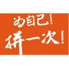 镇江网络远程教育 正规学历提升国家认可 学信网可查