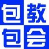 苏州培训3DMAX培训班,3D培训班